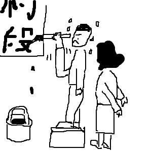 Cocolog_oekaki_2014_04_21_11_22